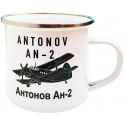 Enamel outdoor mug Antonov...